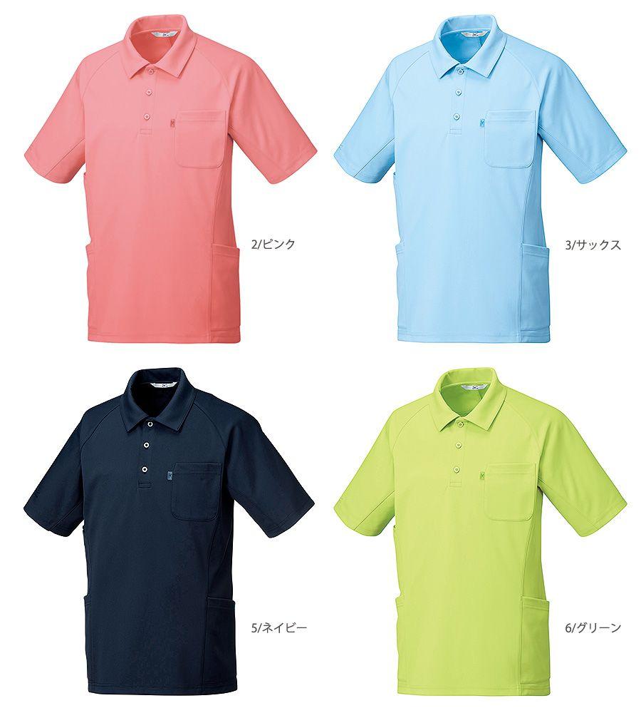 【Mizuno】ミズノ ニットシャツ(兼用)※廃番※