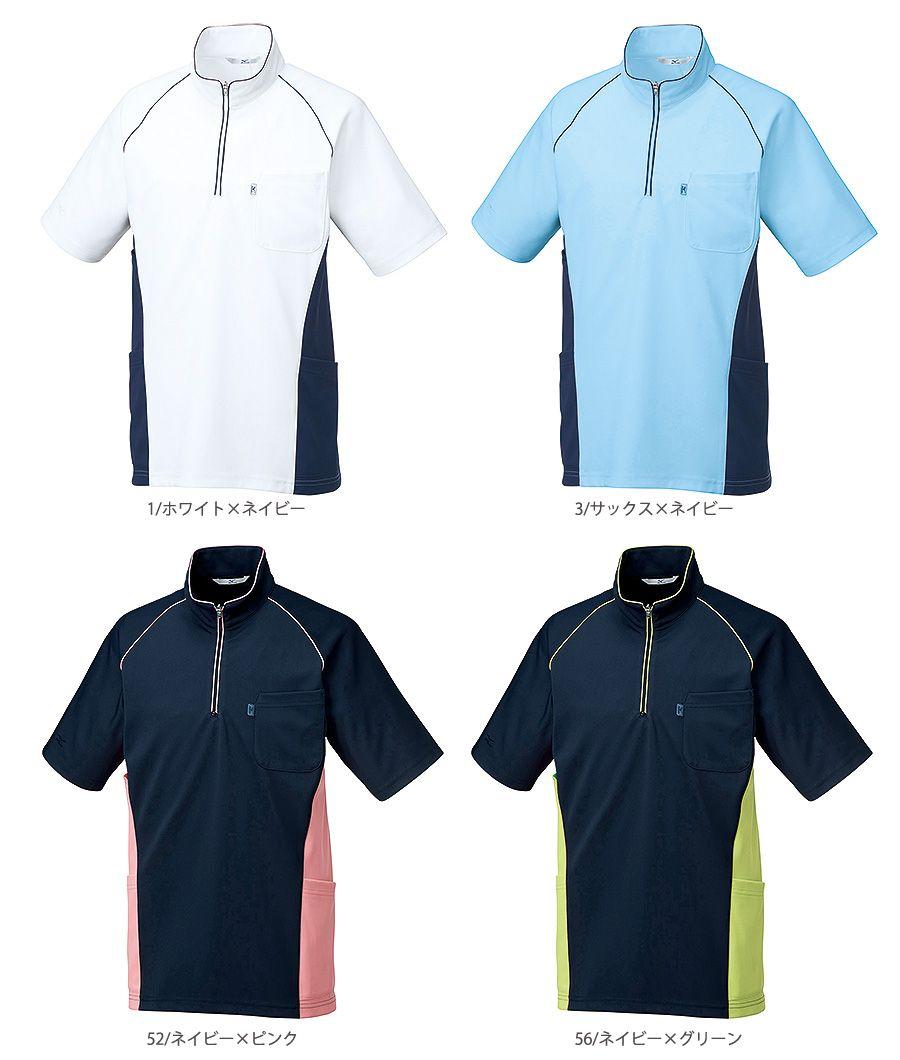 【Mizuno】ミズノ ニットシャツ(兼用)※在庫限り・返品不可※