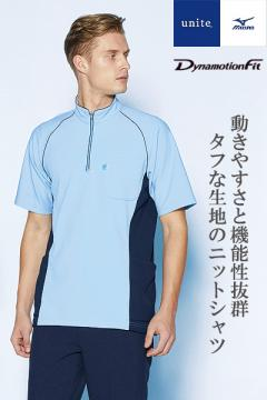 作業服の通販の【作業着デポ】【Mizuno】ミズノ ニットシャツ(兼用)
