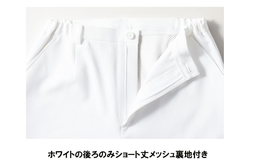【Mizuno】ミズノパンツ[メンズ]