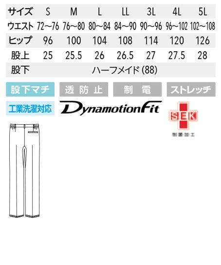 【Mizuno】ミズノパンツ[メンズ] サイズ詳細