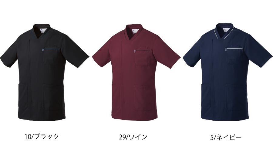 【Mizuno】ミズノジャケット[メンズ]