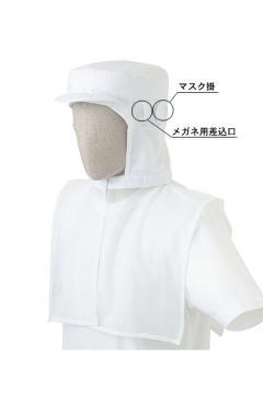 ユニフォームや制服・事務服・作業服・白衣通販の【東京ユニフォーム】工場帽