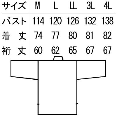 調理衣ジンベイ(メンズ) サイズ詳細