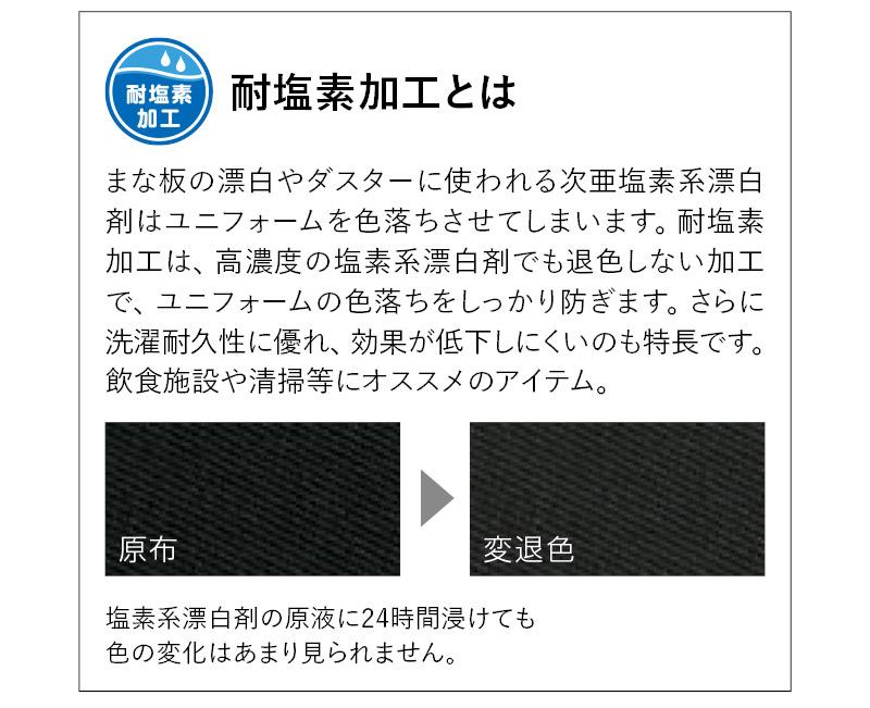 【全7色】エプロン前掛け