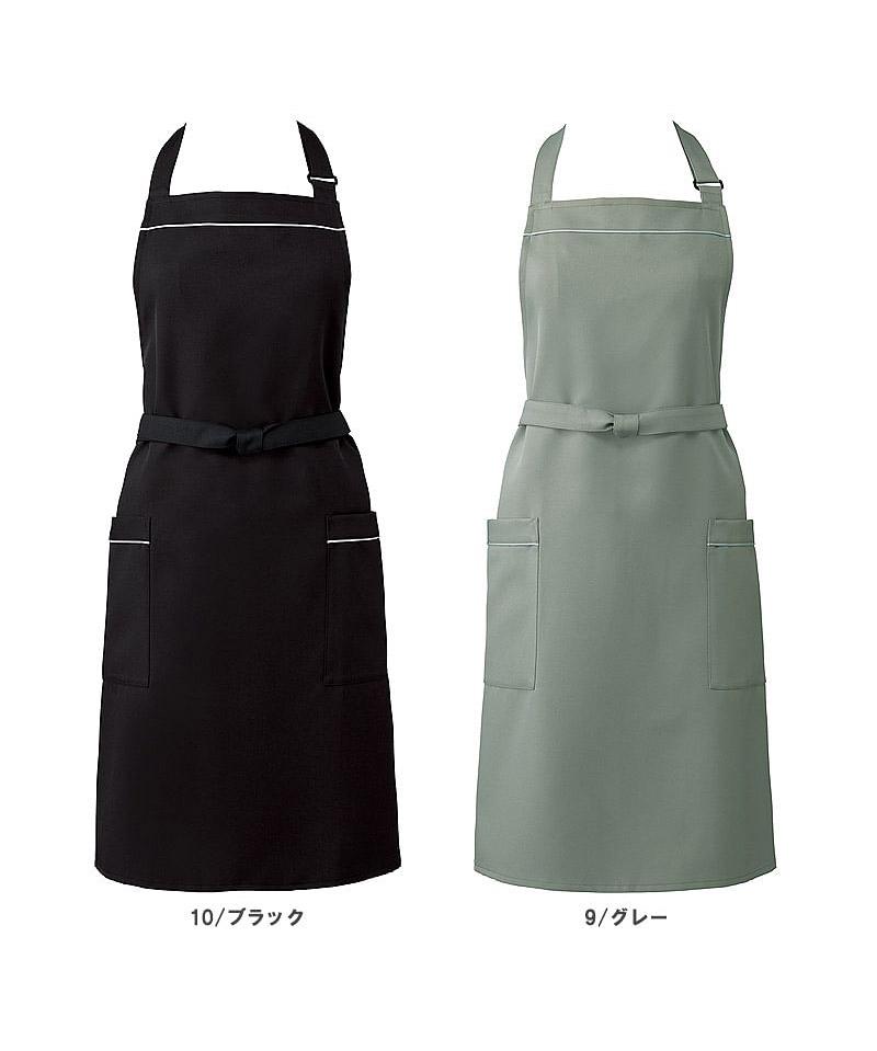 【5色】エプロン(首掛け/耐塩素加工)