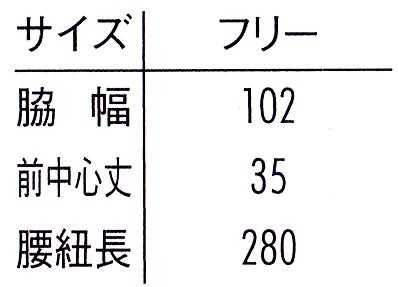 ショート前掛け(ストライプ柄・丈35㎝) サイズ詳細