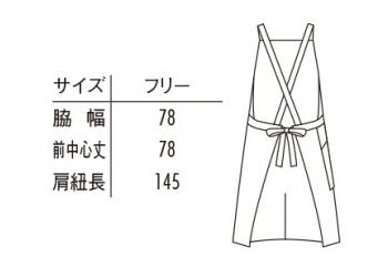和柄エプロン(クロスタイプ/制電・ストレッチ) サイズ詳細