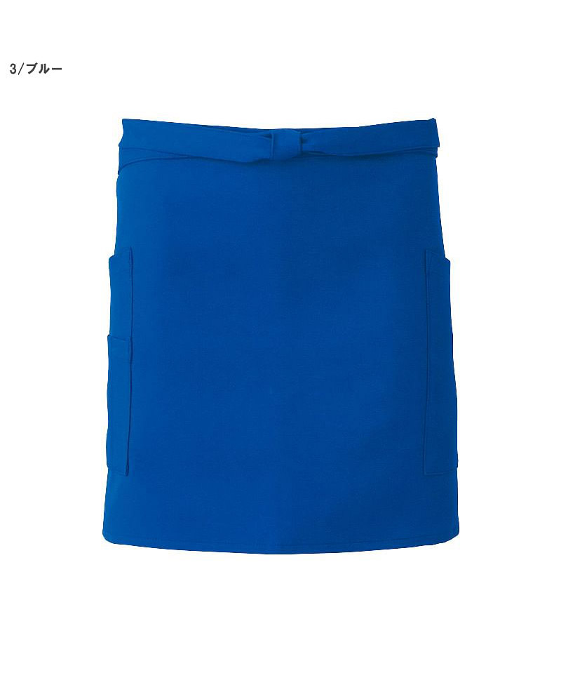 【9色】ショートエプロン(ストレッチ・撥油・制電/40㎝)