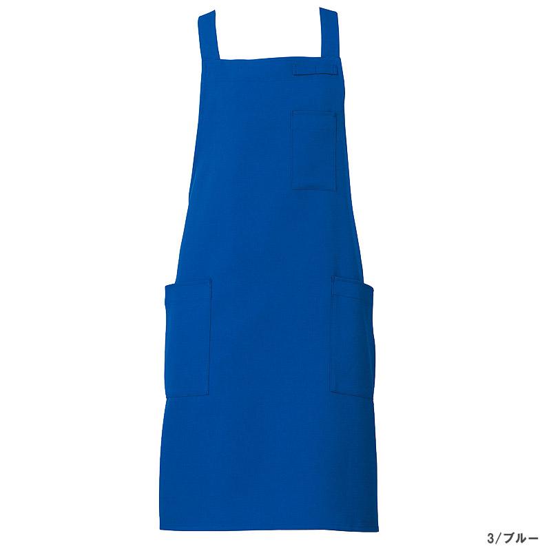 【9色】胸当てエプロン(クロス/ストレッチ・撥油・制電)