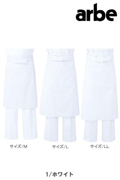 調理用前掛け(カツラギ 綿100%)