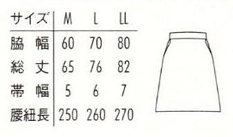 調理用前掛け(カツラギ 綿100%) サイズ詳細
