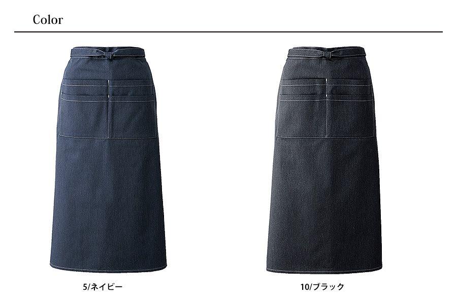 デニムエプロン【男女兼用】(丈:76㎝)