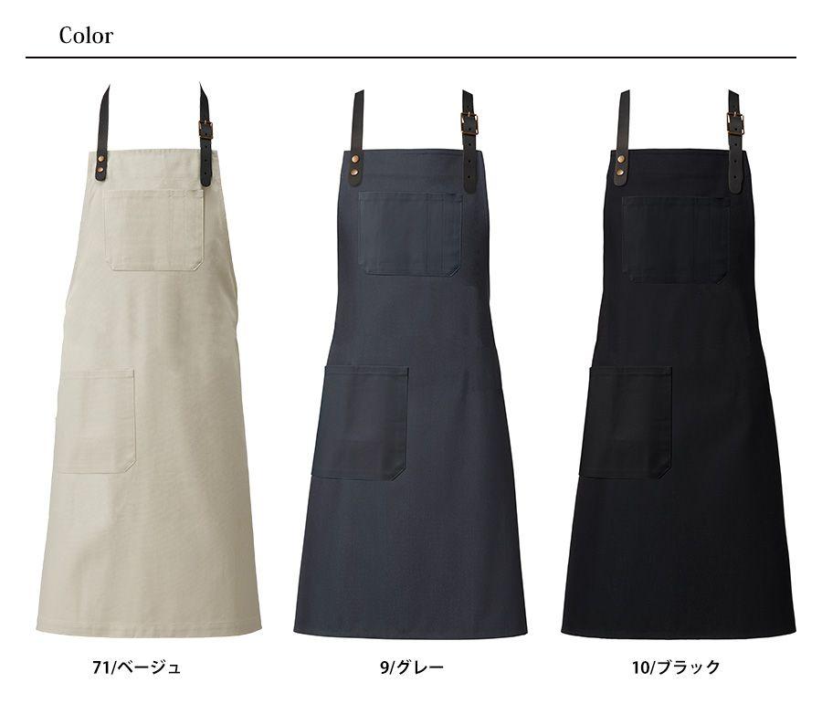 【3色】オックスエプロン