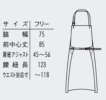 【3色】オックスエプロン サイズ詳細