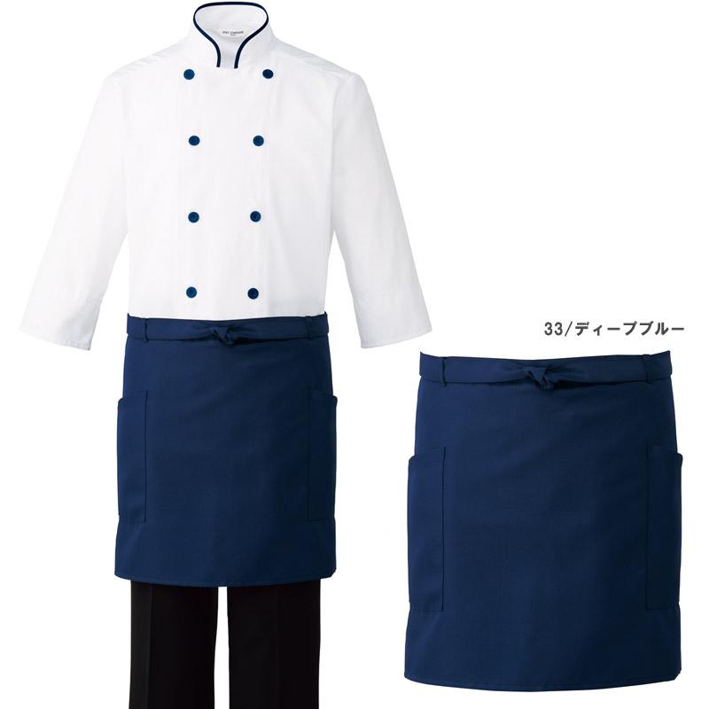 【5色】ショートエプロン(退色防止加工/丈40㎝)
