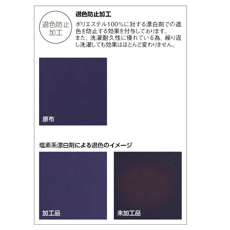 【5色】胸当てエプロン(退色防止加工/首掛けタイプ)