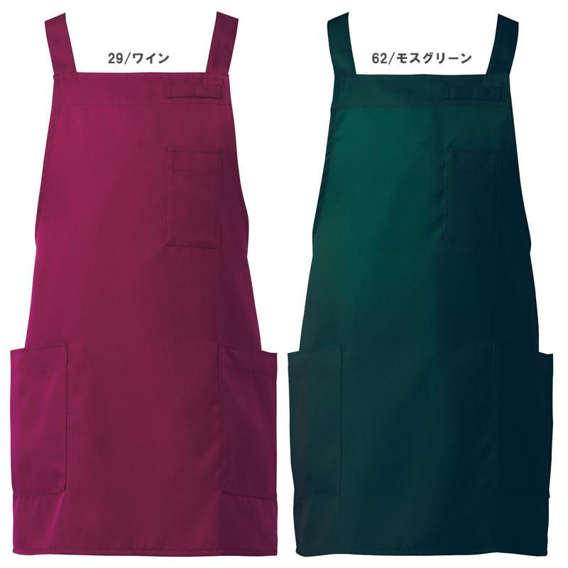 【9色】胸当てエプロン(テフロン加工/クロスタイプ)