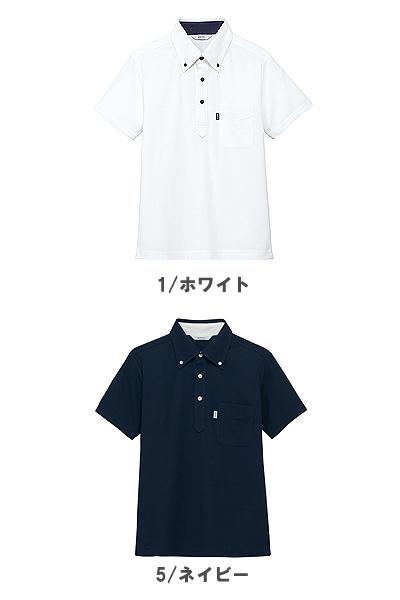 【8色】ボタンダウンポロシャツ(兼用)【WEB限定特価】