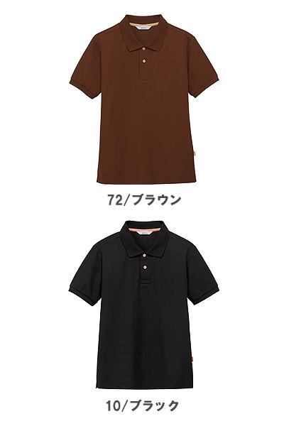 ポロシャツ(男女兼用)【WEB限定特価】
