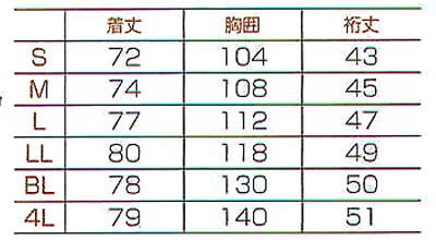 【全2色】メンズケーシー 白衣 サイズ詳細