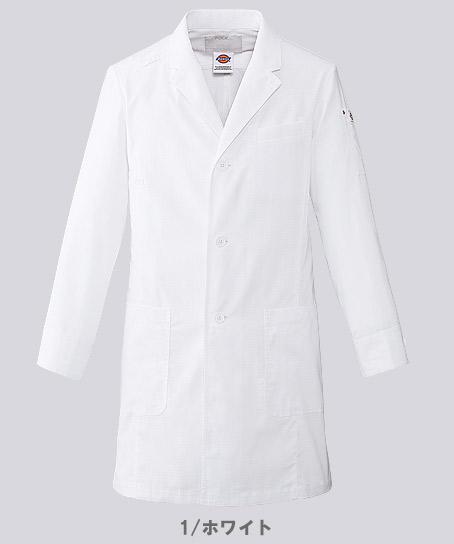 【Dickies】ディッキーズ メンズシングルコート 白衣