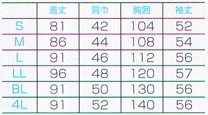 【Dickies】ディッキーズ メンズ ドクターコート 白衣 サイズ詳細