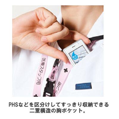 ワンピース(PHS用ポケット付)