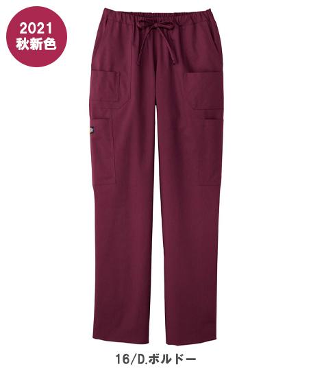 【Dickies】ディッキーズ スクラブ用カーゴパンツ(男女兼用)