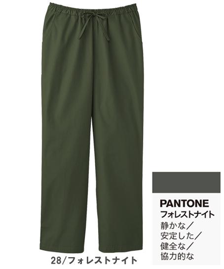 【全10色】PANTONE メンズストレートパンツ