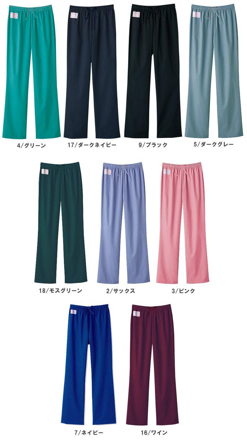 【全9色】スクラブパンツ(男女兼用)