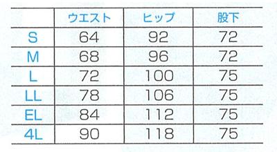 フィットストレートパンツ サイズ詳細