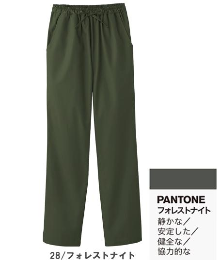 【全12色】レディスストレートパンツ
