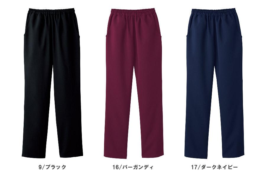 【全3色】レディスストレートパンツ