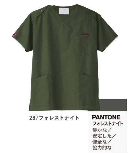 【全24色】PANTONEスクラブ 白衣(男女兼用)