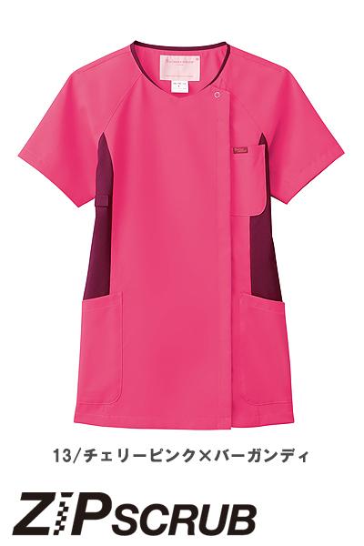 【全3色】ジップスクラブ 白衣(女性用)