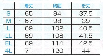 【全3色】ジップスクラブ 白衣(女性用) サイズ詳細