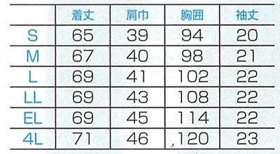 【全4色】襟付レディスジップスクラブ 白衣 サイズ詳細