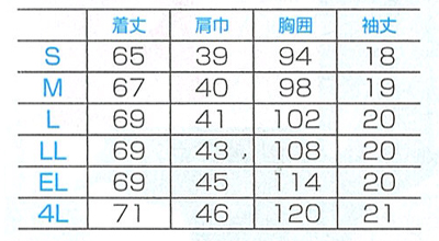 【全3色】花柄ジップスクラブ 白衣 サイズ詳細