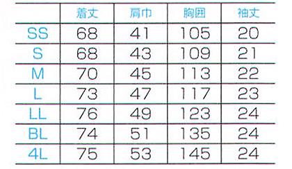 【全4色】ニット付プルオーバージャケット 白衣(男女兼用) サイズ詳細