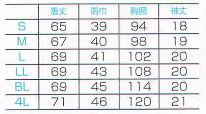 【全5色】レディスジップスクラブ 白衣 サイズ詳細