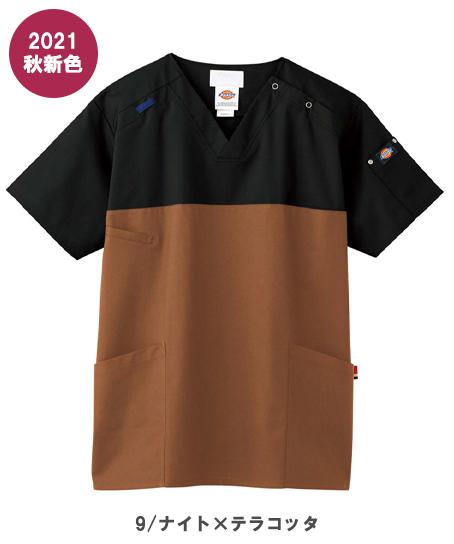 【Dickies】ディッキーズ スクラブ 白衣(男女兼用)