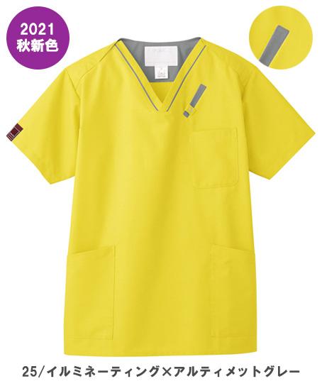 【WEB限定カラー】PANTONEスクラブ 白衣