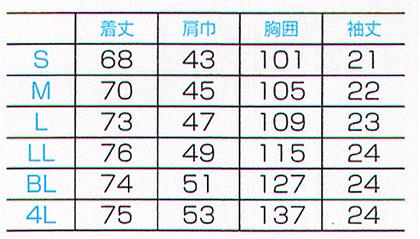 【全3色】メンズジップスクラブ サイズ詳細
