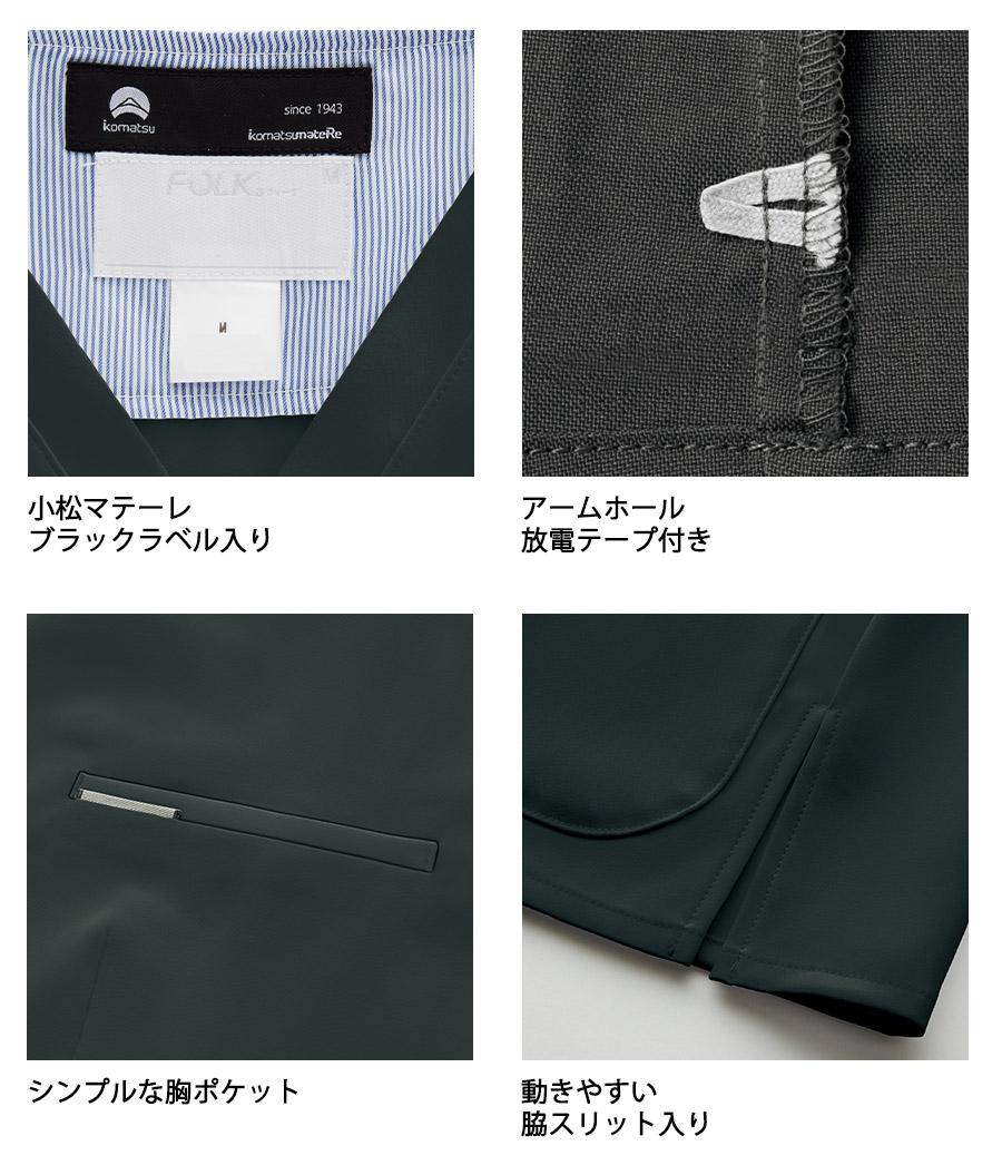 【小松マテーレ】メンズスクラブ 白衣