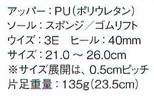 【全4色】クロスサンダル サイズ詳細