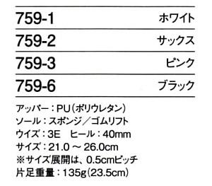 【全4色】二本線サンダル サイズ詳細