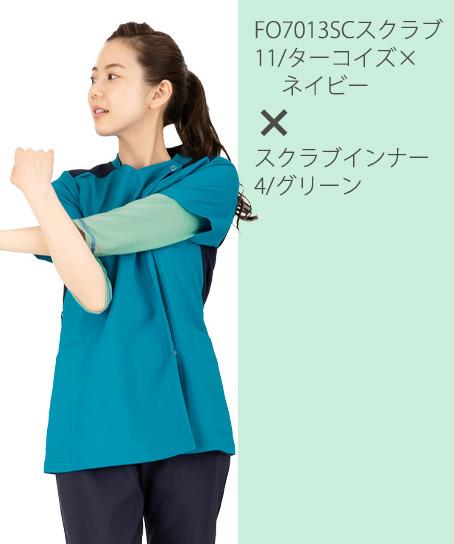 WEB先行販売【スクラブインナー】レディースカラーカットソー7.5分袖