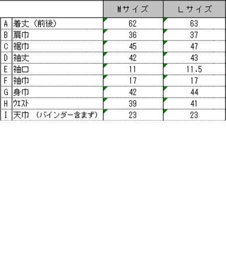 WEB先行販売【スクラブインナー】レディースカラーカットソー7.5分袖 サイズ詳細