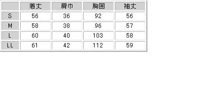 【2色】最安値カーディガン(制電・毛玉防止) サイズ詳細